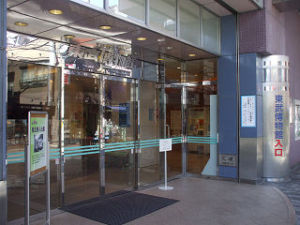 東武博物館入り口