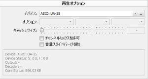 AIMP device