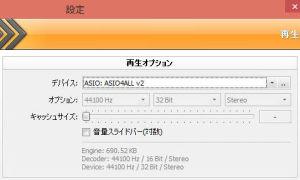 ASIO:ASIO4ALL