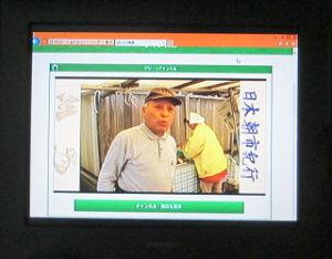 グリーンチャンネルWeb