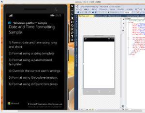 Windows Phone 8.1 エミュレータ