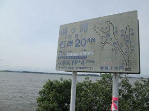 右岸20km