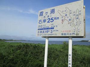 右岸25km