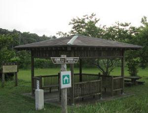 陸平貝塚の休憩所