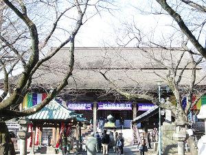 正中山法華経寺