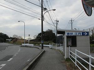 水仙ロードへの入口