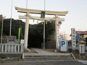 酒列磯前神社(さかつらいそさき)