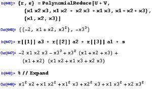 PolynomialReduce その2