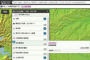 地理院地図の色別標高図