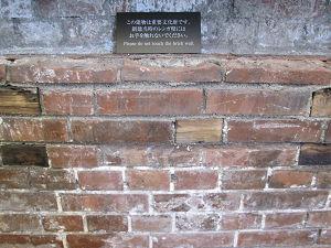 階段の壁のレンガ