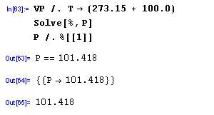 方程式の解の抽出