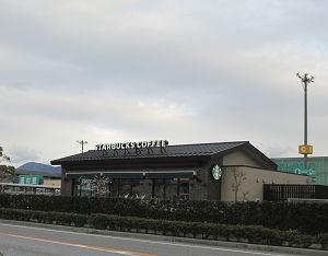 琵琶湖畔のスターバックス