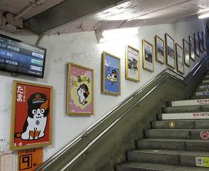 和歌山駅の階段