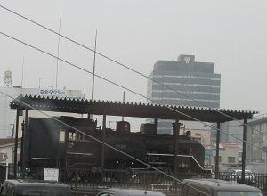 半田駅北側のC11