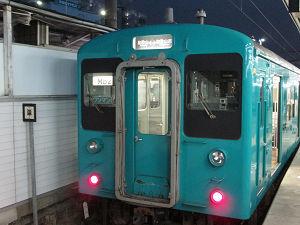 和歌山市行き