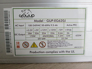 GUP-EG620J