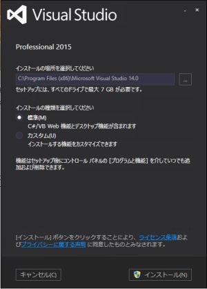 VisualStudio 2015 Pro