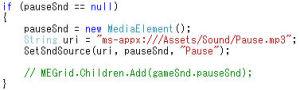 MediaElementのコード定義
