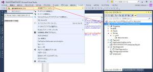 MAT4.0ベータに入れ替えると有効化できる