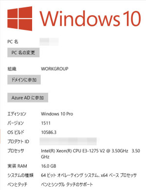 Windows10 ver1511