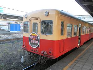 小湊鐵道五井駅