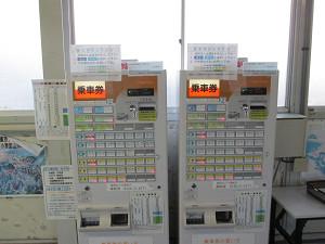 五井駅連絡通路の券売機