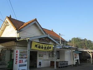 養老渓谷駅舎