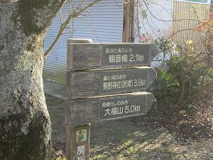 養老渓谷駅脇の案内板