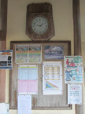 西畑駅掲示板