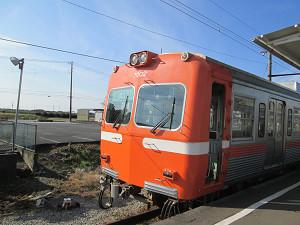 岳南電車、橙