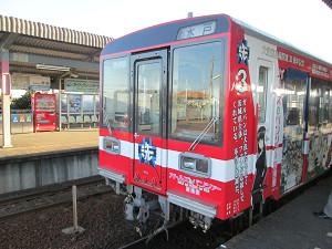 鹿島臨海鉄道ガルパンラッピング列車