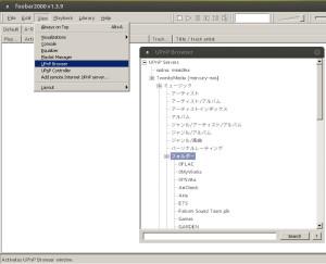 foobar DLNA client