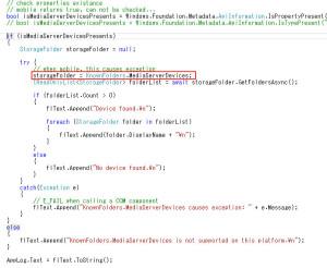 MedeiaServerDevicesにアクセスするコード