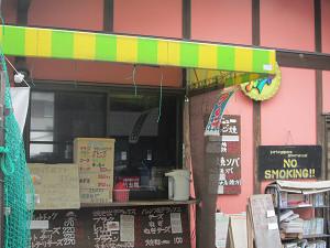 高谷の駄菓子屋さん