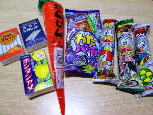 駄菓子300円分