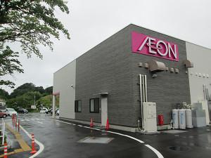 イオン広野店