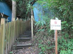 狭い登り口