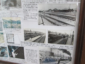 かつての内郷駅の風景の紹介