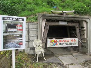 復元された採炭現場