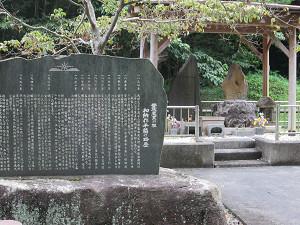 加納作平の碑