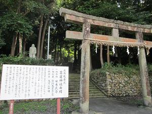 草薙神社正面鳥居
