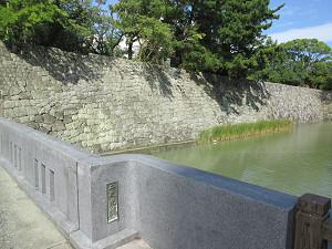 駿府城二之丸橋