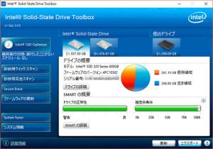 SSD320