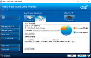 SSD600p