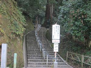 笠森寺参道入口