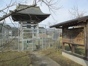 眼蔵寺の梵鐘