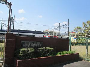 京成電鉄車両管理部