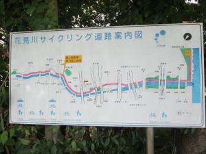 サイクリング道路案内図