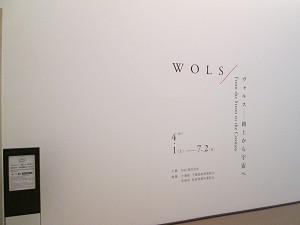 WOLS展
