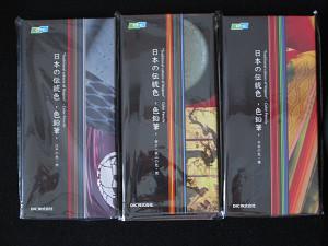 日本の伝統色色鉛筆